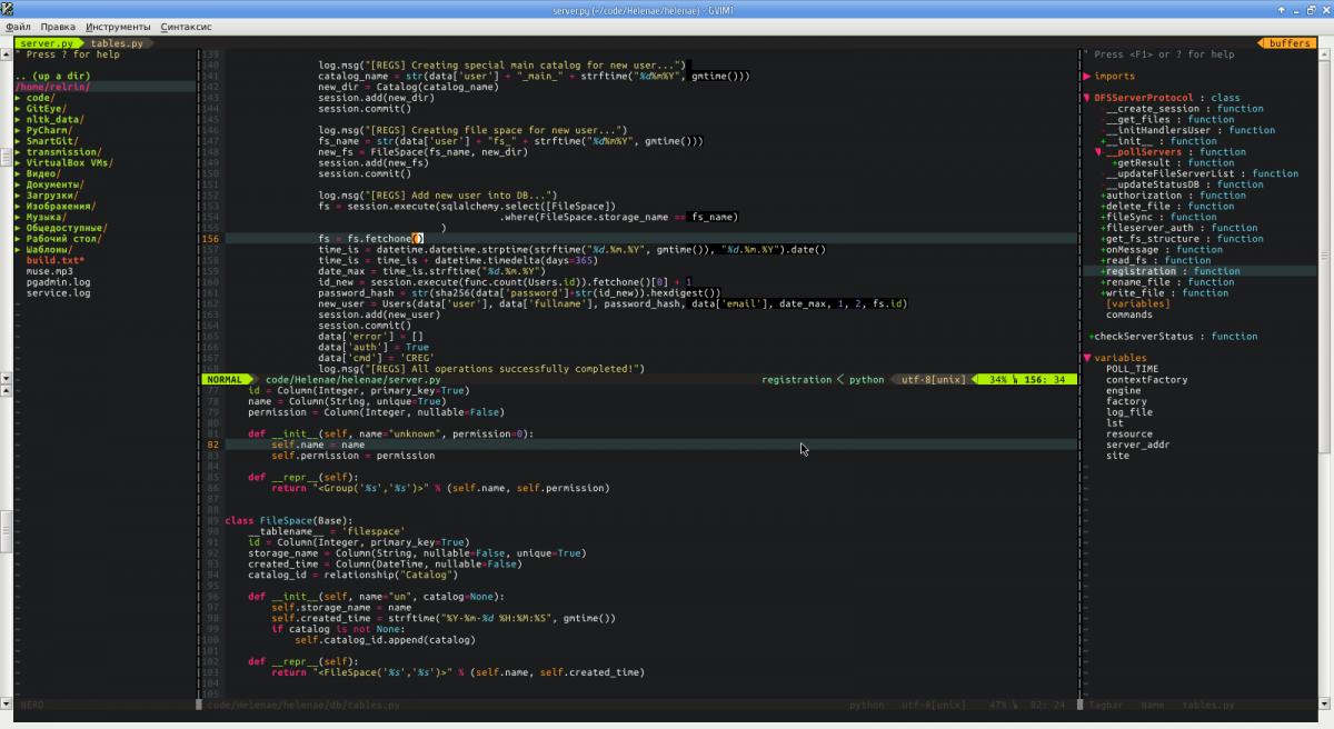 Vim как IDE для разработки на Python